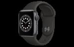 Forsíða - Apple Watch