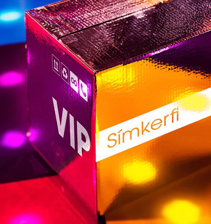 VIP Sími