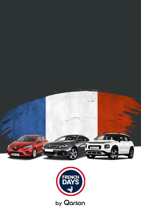 Bannière french days
