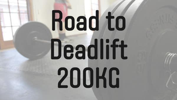 デッドリフト200kgまでの道のり | 期間・内容は? | 筋トレ研究所