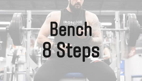 ベンチプレスのテクニックを向上させる8ステップ | 筋トレ研究所