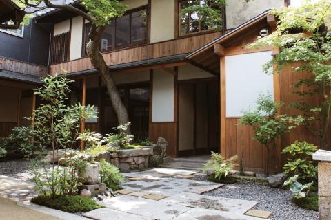 Garden Lab Kyoto