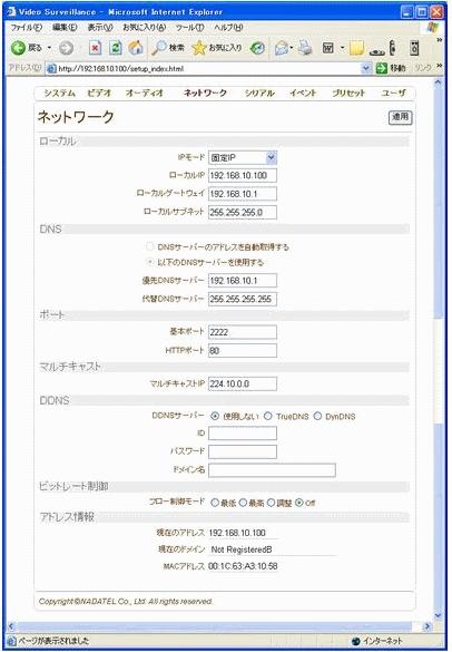 transfer-description-lan-hd264-004