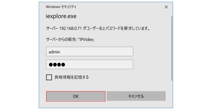blog-lan-hd-264ed-003