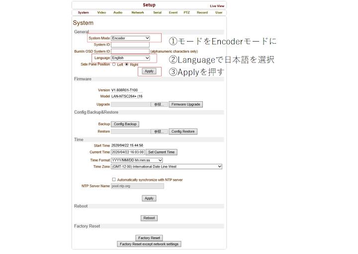 blog-ntsc264-p-013