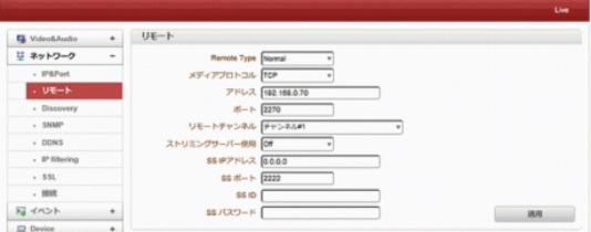 transfer-description-lan-hd264ed-005