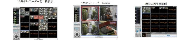 software-画面例-umsm-001