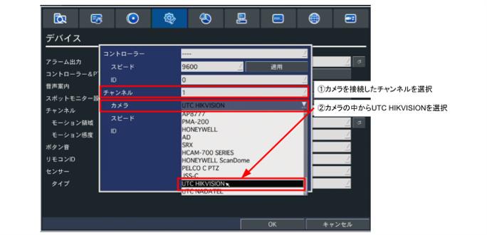 blog-description-one-cable-unit-007