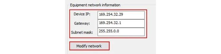 「Modify network」をクリック