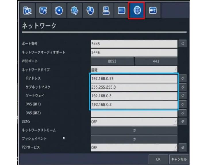 remote-recorder-005