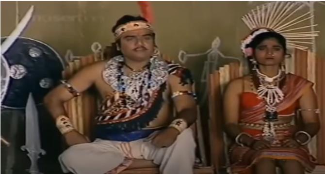 Ramayana Kevat