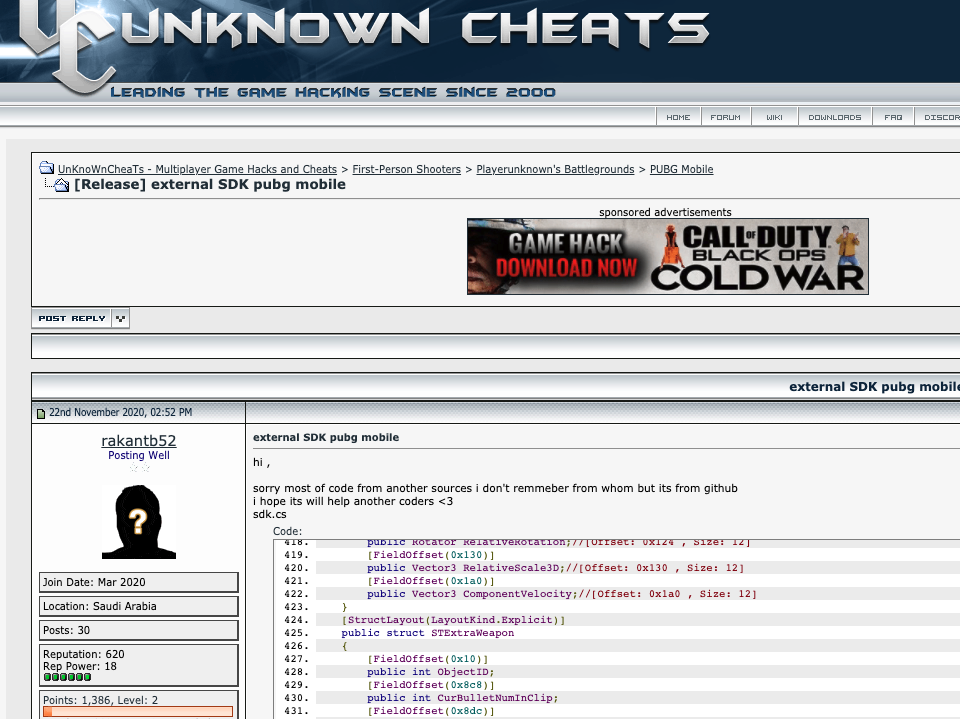 unknown cheats