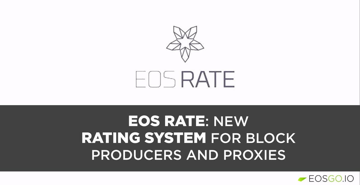 eos-rate-rating-system-bps