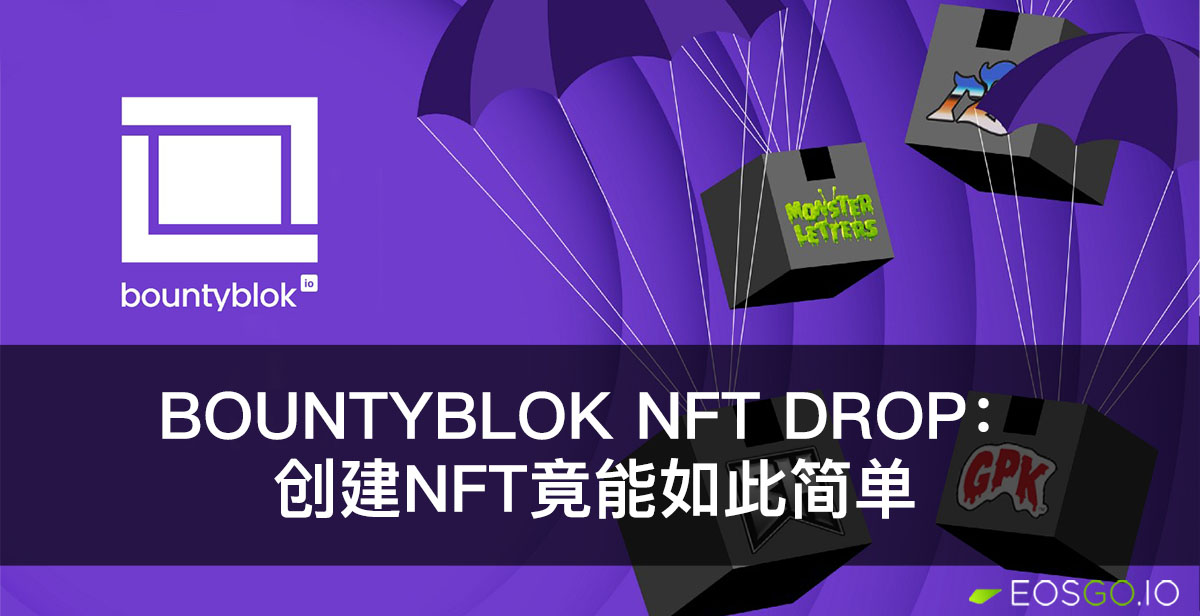 bountyblok-new-tool-for-wax-nfts-drop