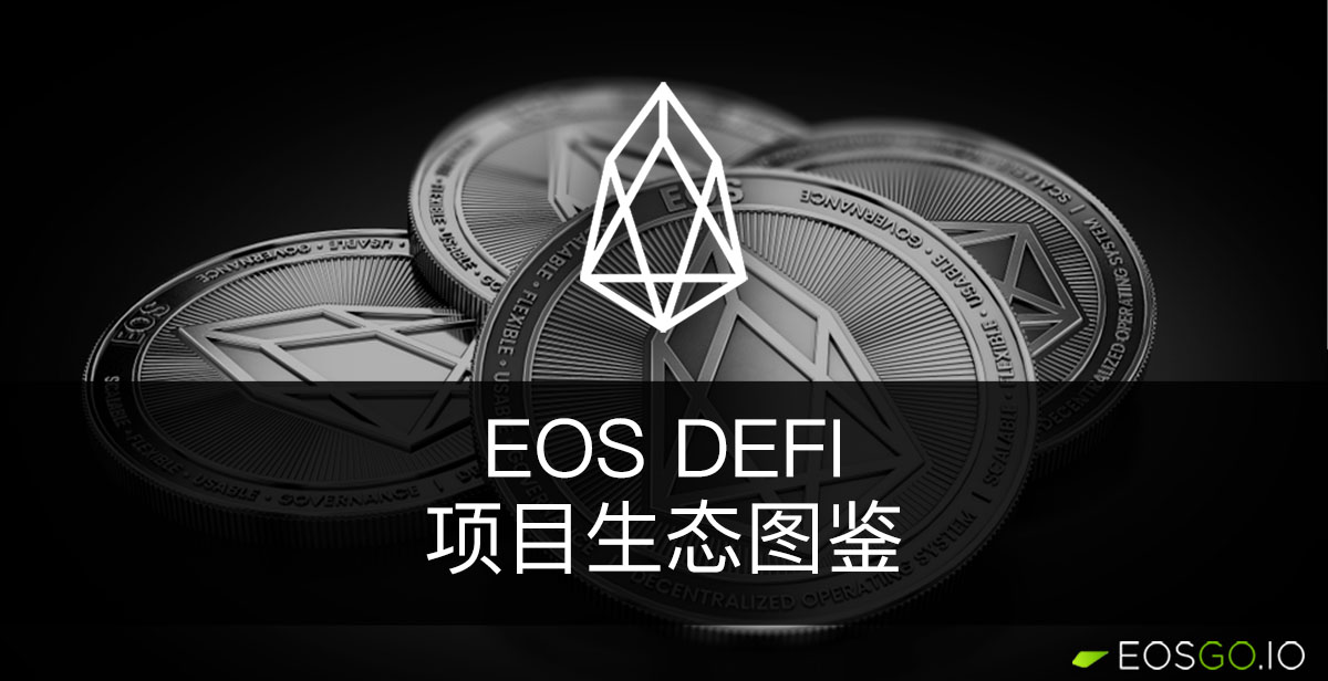 the-possibility-for-defi-on-eos-cn-big