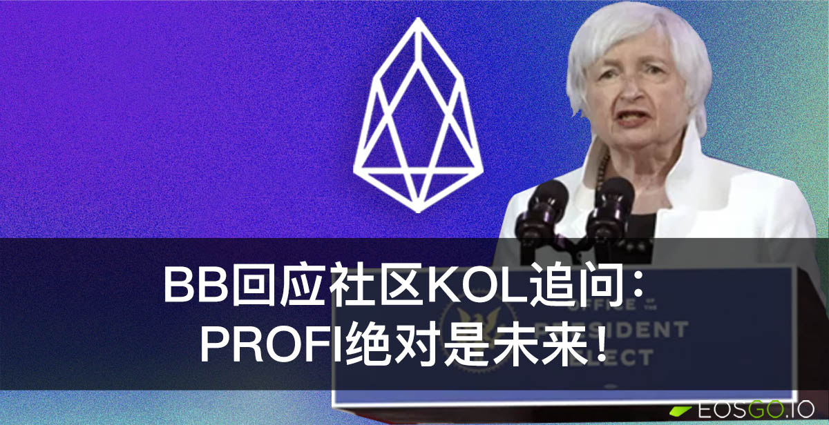 why-profi-on-eos-is-bullish-cn