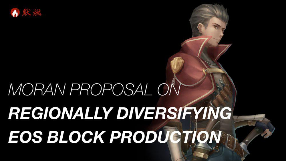 Moran Proposal on Block Production Diversity