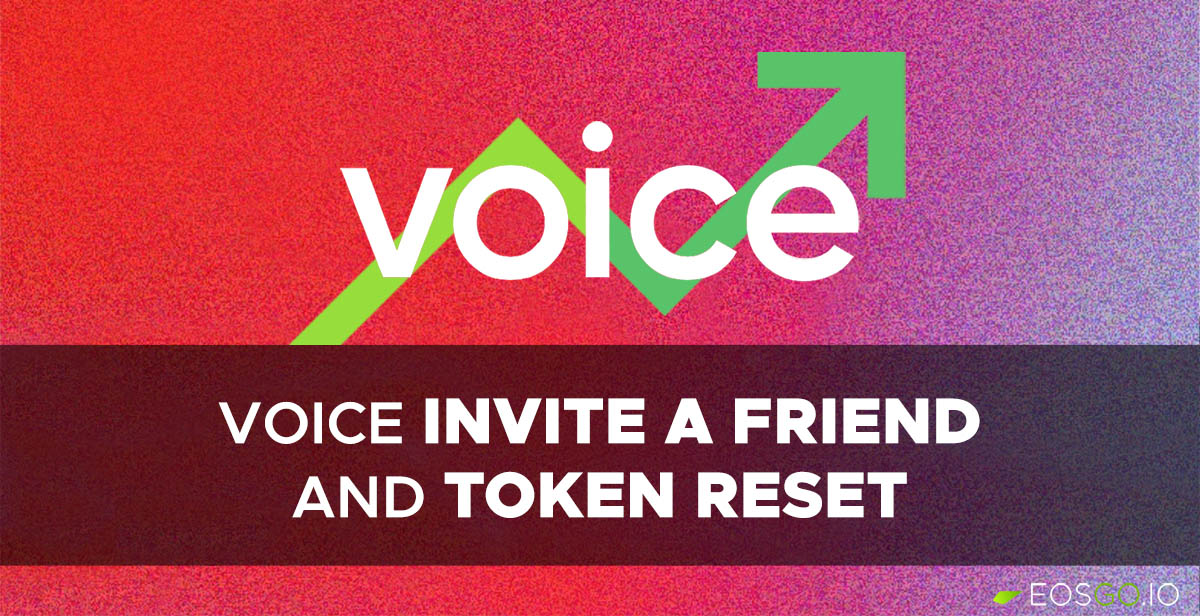 voice-invite-a-friend-and-token-reset