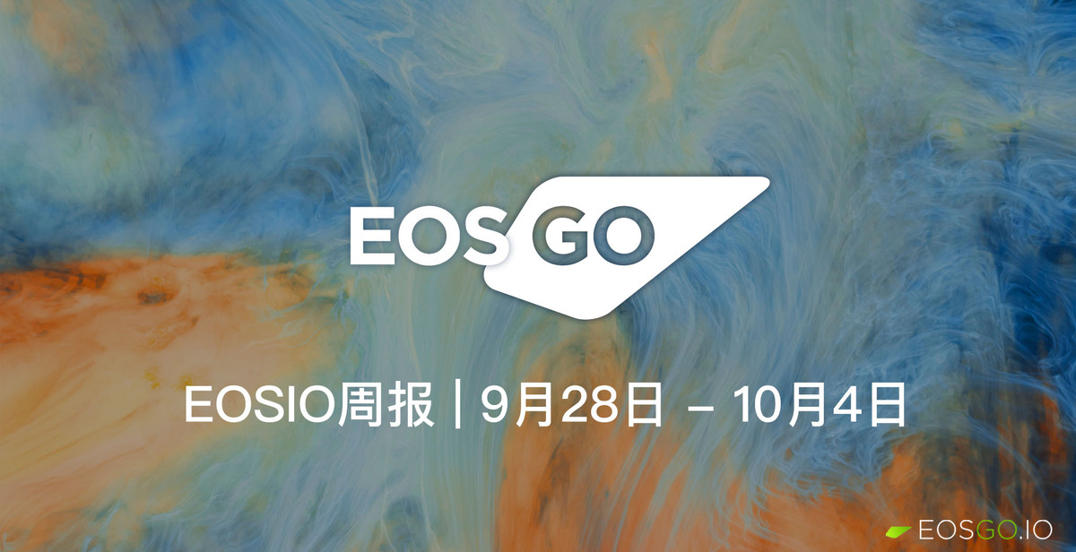 what-happened-this-week-on-eosio-sept-28-oct-4-cn-big