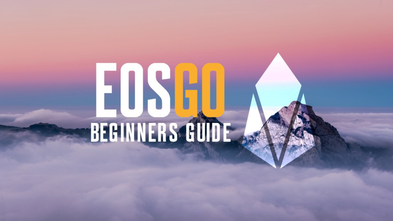 eos-beginners-account