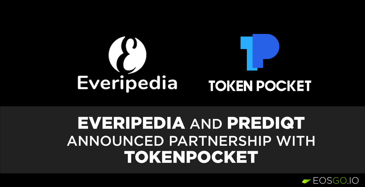 everipedia-partner-tokenpocket