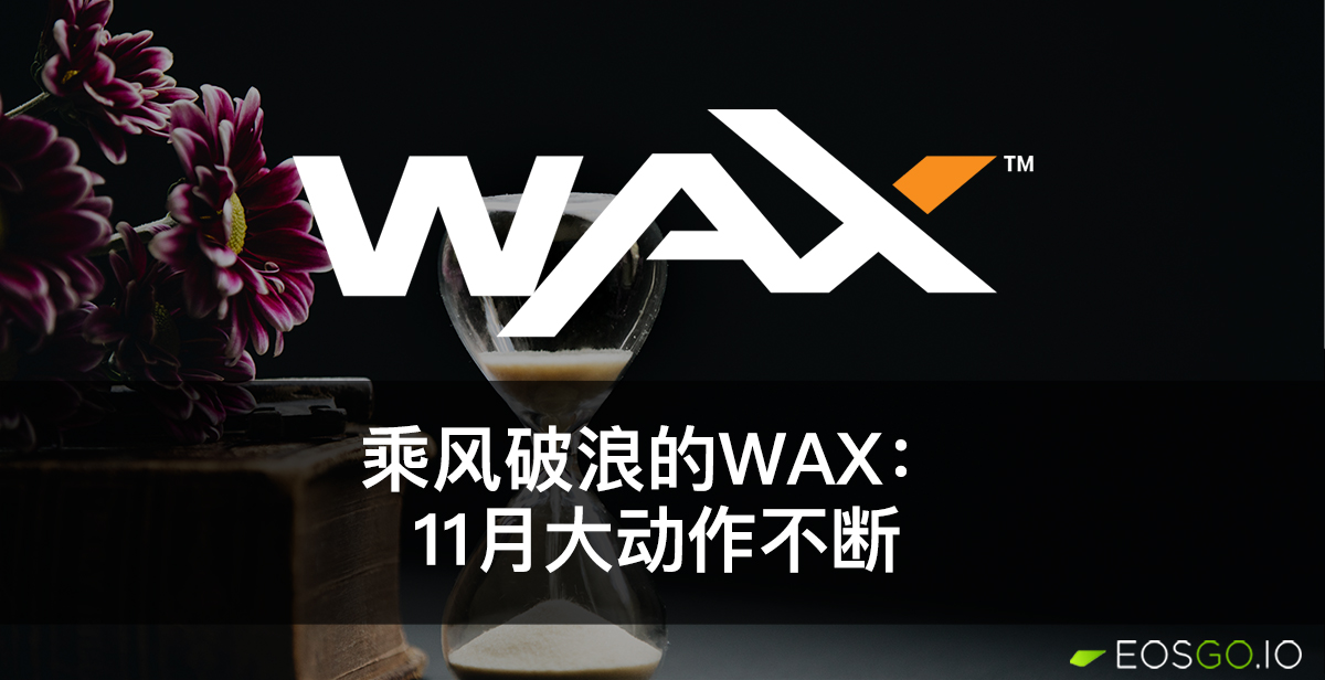 wrapping-up-the-year-on-waxio-big-cn