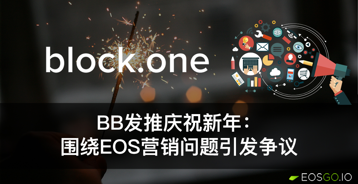bb-new-year-b1-markting-cn
