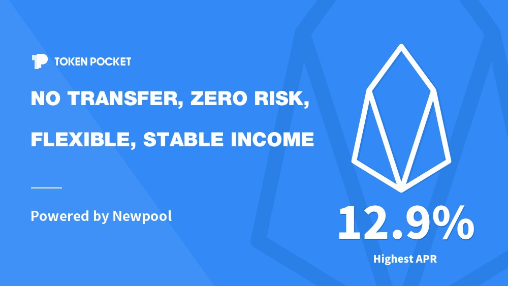 TokenPocket NewPool