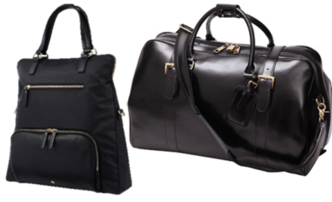 Travel bags that come with the Beacon Auction Item