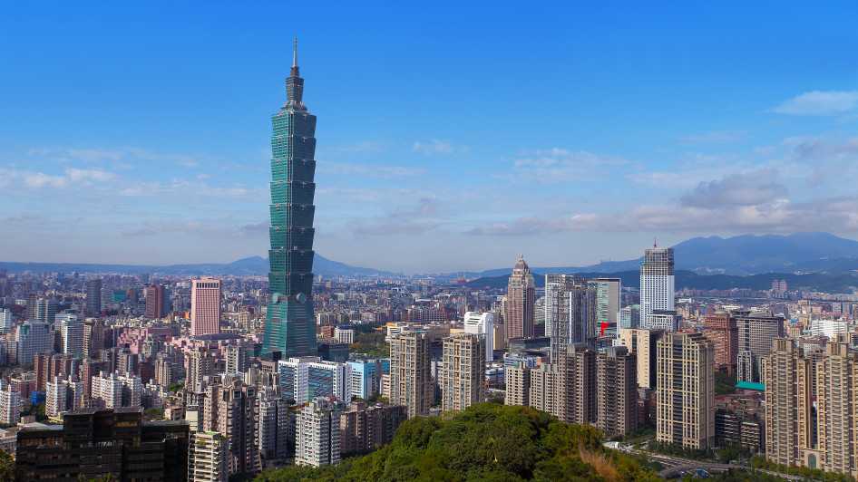 Skyline des Xinyi District, Taipei