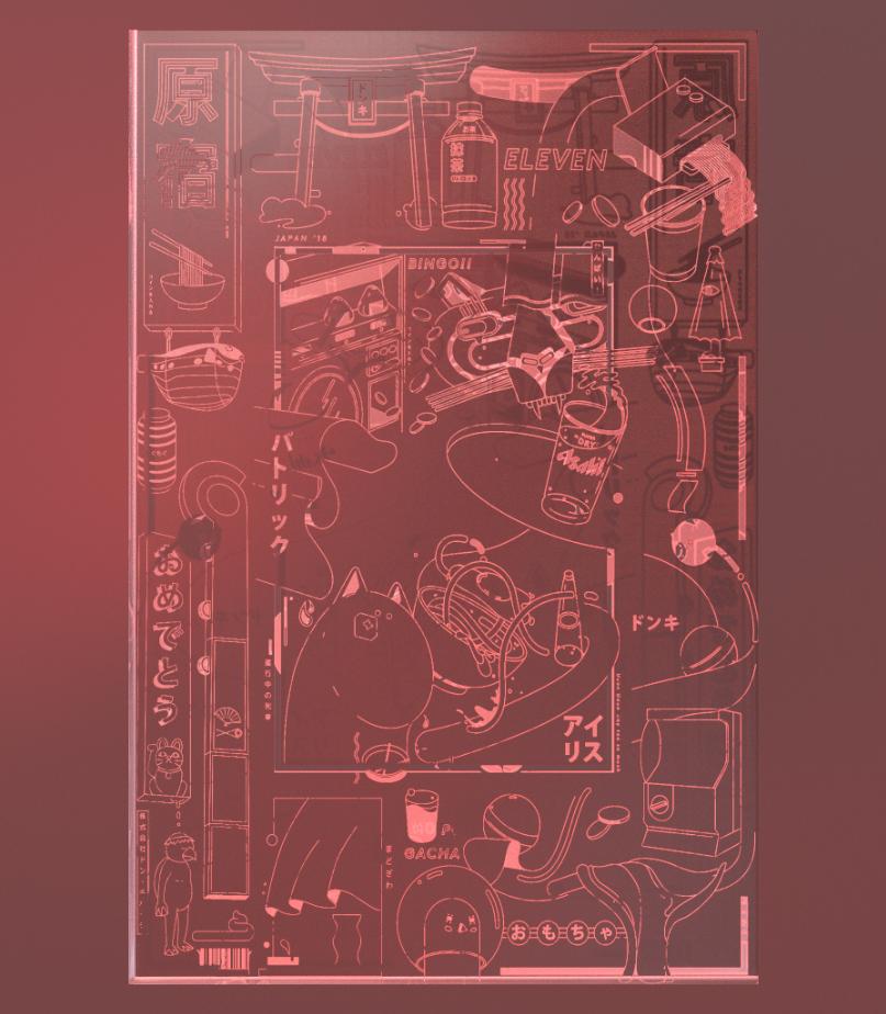 Japan 2018 Poster-727x1024 (1)