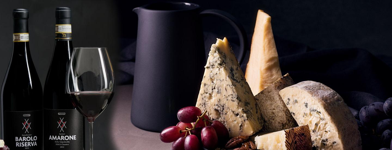 Pirkka Parhaat herkuttelujuustot ja Pirkka viinit