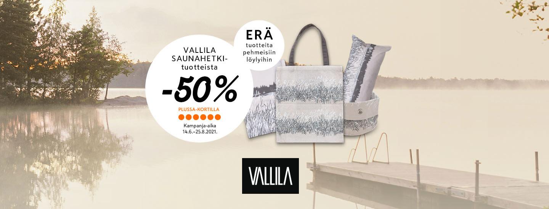 Etusi -50% Vallilan Saunahetki-mallistosta K-Supermarketista