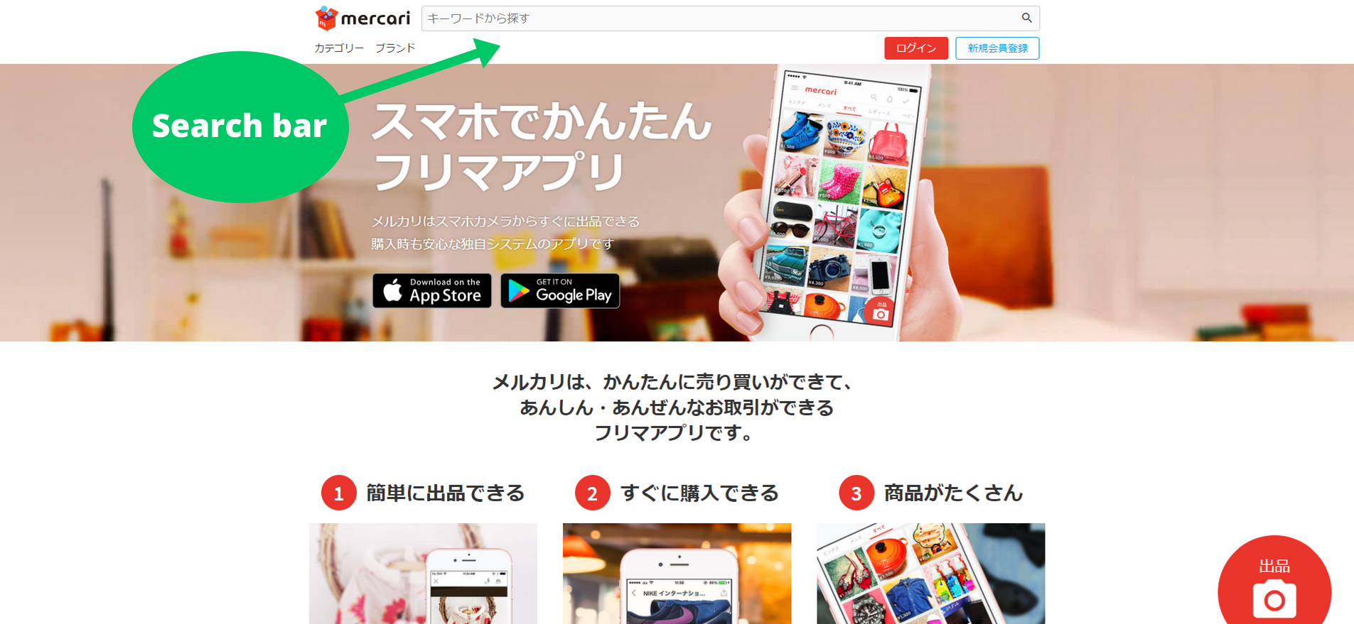 How to buy from Mercari Japan | White Rabbit Express