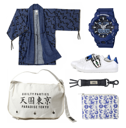 d86dfa9661f A buying service for things from Japan | White Rabbit Express