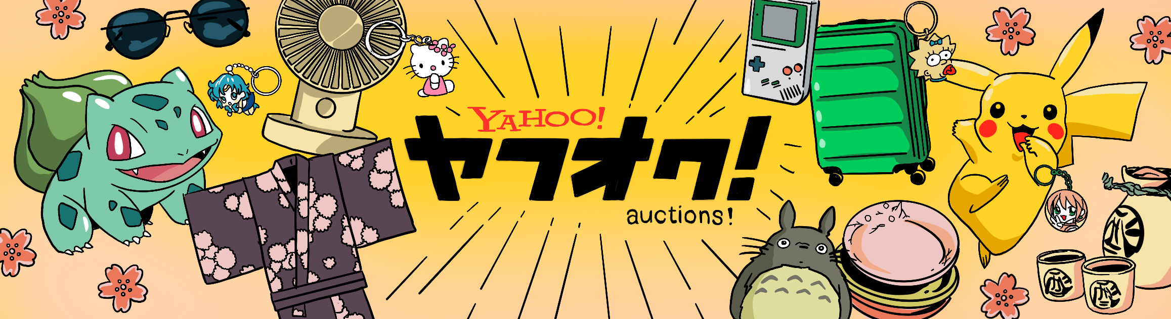 Auction yahoo jp Mail Order