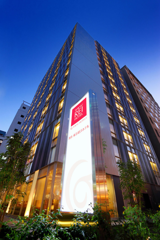 博多東急REIホテル | Workations(ワーケーションズ)