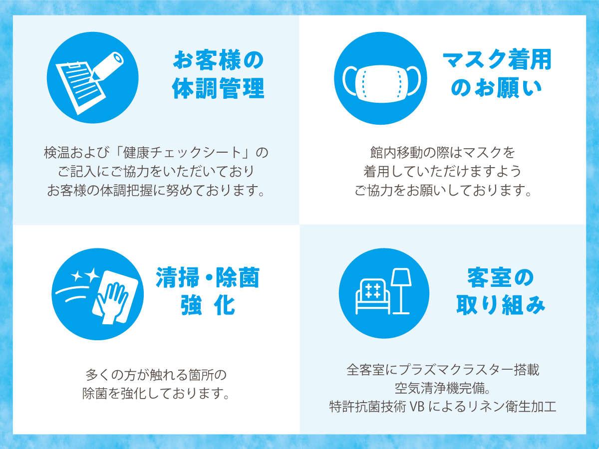 info2:エンゼルグランディア越後中里 | Workations(ワーケーションズ)