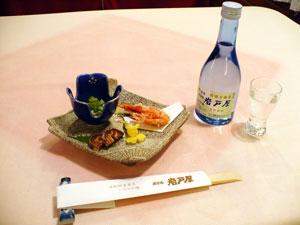ホテル岩戸屋ー料理2 | Workations(ワーケーションズ)