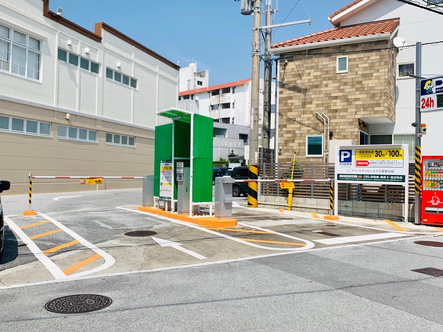 駐車場 | Workations(ワーケーションズ)