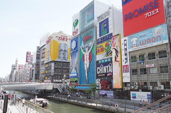 Cover Image for 屋外で爽快!大阪でおすすめの広いゴルフ練習場6選【打ちっぱなし】