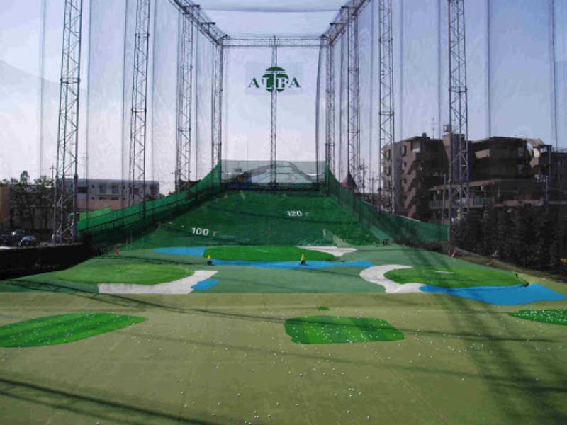 アルバゴルフクラブ