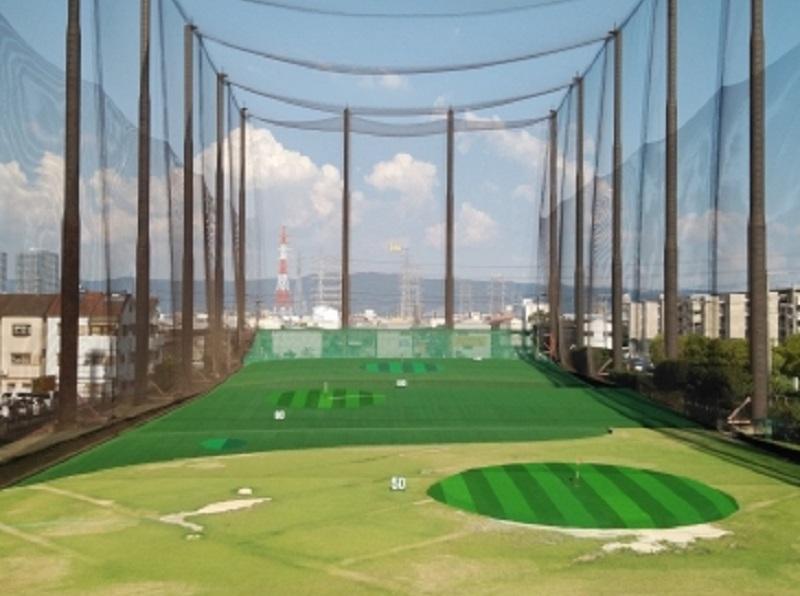 長吉ゴルフクラブ
