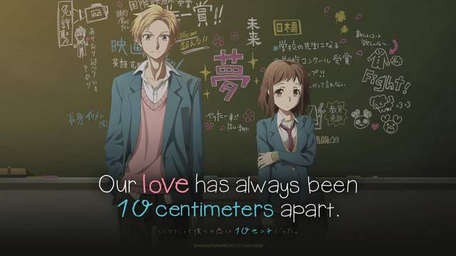 Our Love Has Always Been 10 Centimeters Apart Artwork