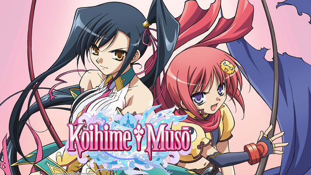 Koihime Muso Artwork