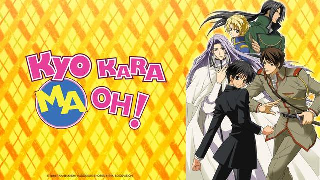 Kyo Kara Maoh artwork