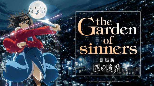 The Garden of Sinners artwork