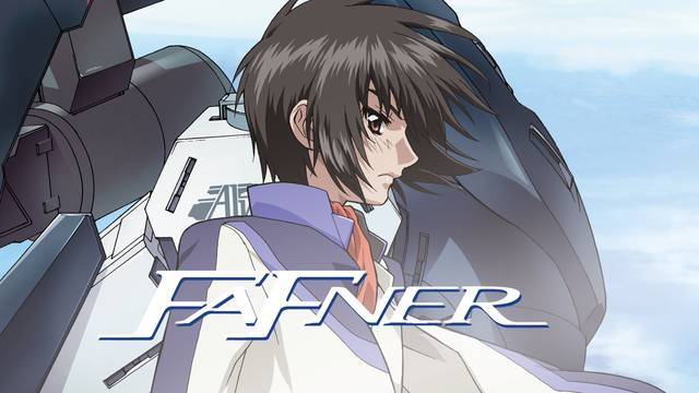 Fafner in the Azure Artwork