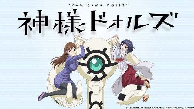 Artwork for Kamisama Dolls