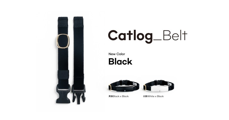 Catlog_Belt New Color Black